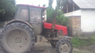 Трактор в Бишкек