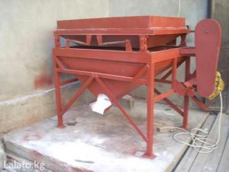 Комплект оборудования для производства сухих строительных смесей в Бишкек