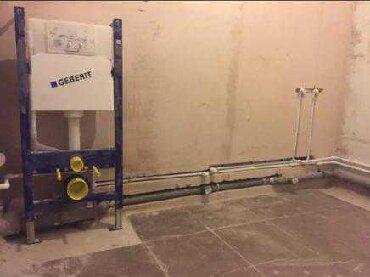 антикражные системы в Кыргызстан: Установка водопроводных систем.Подключение,установка стиральных и