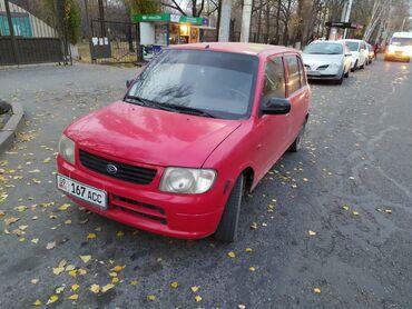 духи обмен в Кыргызстан: Daihatsu Cuore 1 л. 2002 | 169000 км