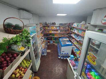 музыкальный центр goldstar в Кыргызстан: Продается готовый бизнес (продуктовый магазин) вместе с товаром. Летом