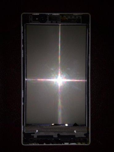 Bakı şəhərində Nokia Lumia 720 .Telefonun sensor ekrani deyişilmelidir.Islekdi.