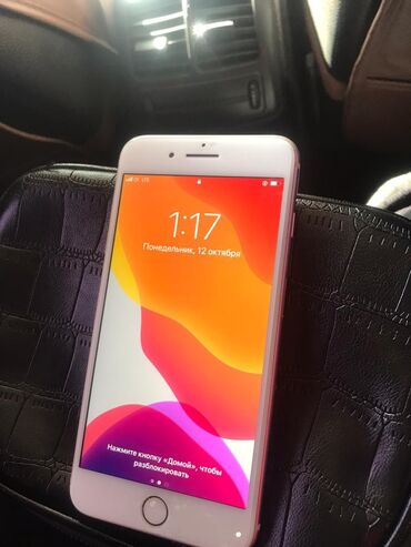 купить бу iphone 11 pro в Кыргызстан: Б/У iPhone 8 Plus 64 ГБ Розовое золото (Rose Gold)