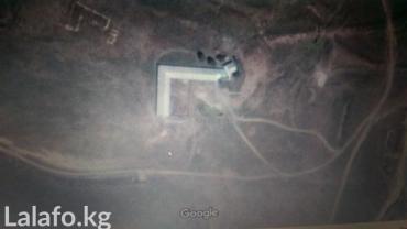Кашара с участком 2,7 гектара. Имеется в Бишкек