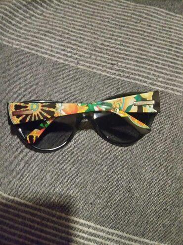 Naočare za sunce Dolce & Gabanna