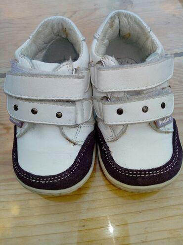 Dečija odeća i obuća - Indija: Todor cipele br.18