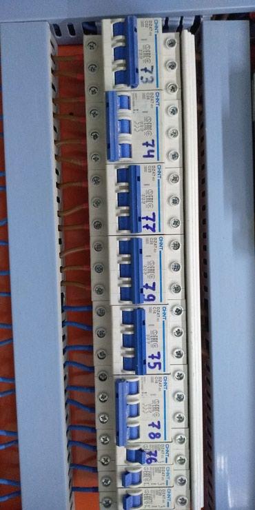 Электрик вызов 200 сом в Бишкек
