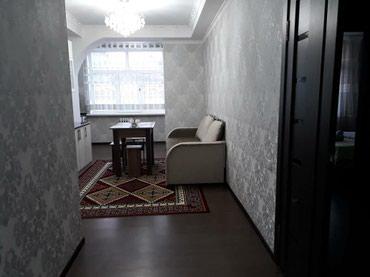 СДАЕТСЯ КВАРТИРЫ ПО СУТОЧНО ЧАС НОЧЬ ДЕНЬ  СУТКИ В ЦЕНТРЕ ГОРОДА! в Бишкек