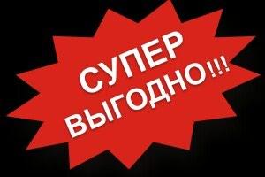 Срочно продам или обменяю на квартиру в Бишкек