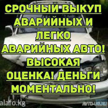 ad-image-47854215