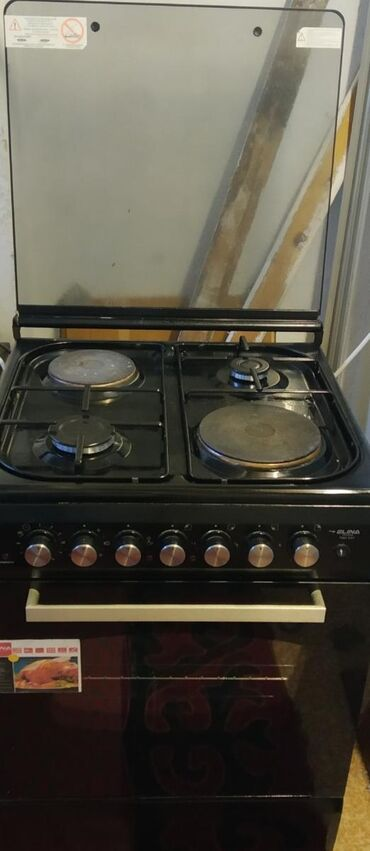Б/у продаю газ плиту