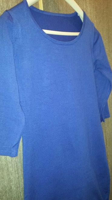 Plava mini haljina. Velicina S, ali svakako se vodite dimenzijama:  - Belgrade
