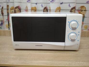 Электроника - Бишкек: Фирменная микроволновка Samsung с БИОкерамическим покрытием. Состояние