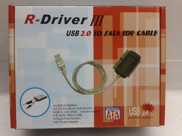 жёсткие диски sata в Кыргызстан: Переходник кабель USB на SATA - IDEКонвертер USB 2.0 на SATA IDE для