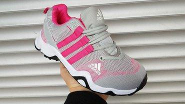 Bluza-sivo-teget - Srbija: Adidas patike zenske sivo roze brojevi 36-41