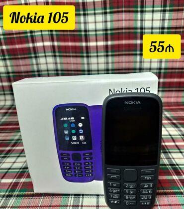 Mobil telefon və aksesuarlar - Azərbaycan: Nokia 105tam orginal ve yenidir.14gun zemanet verilir. catdirilma var