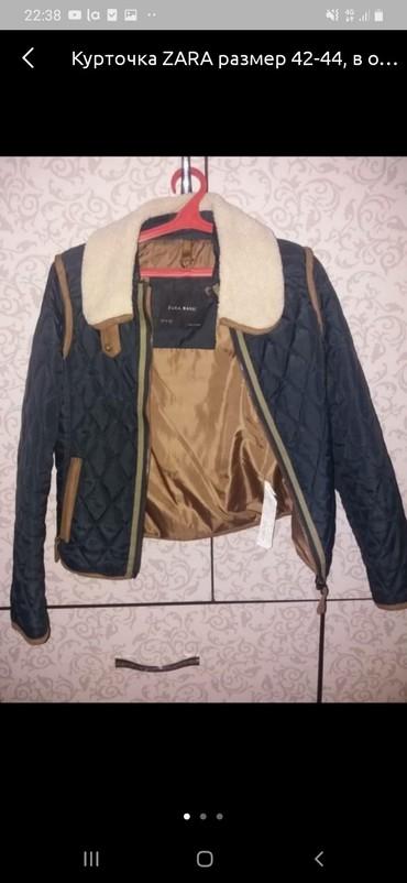 фабричные в Кыргызстан: Прадаю куртку пекин фабричный размер стандарт подходит на a,m,l,xl