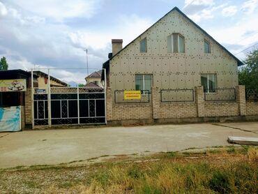 профнастил 6 метровый в Кыргызстан: Продам Дом 180 кв. м, 6 комнат