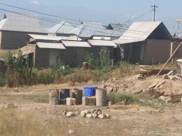 земельный участок в бишкеке дешево в Кыргызстан: Продам Дом 90 кв. м, 5 комнат