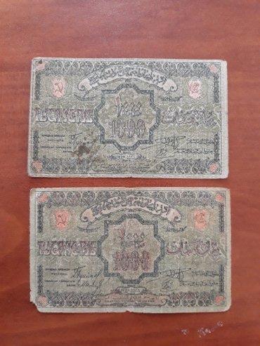 Bakı şəhərində Azərbaycanın pul əskinazı 1000 manatlıq 1920-ci il