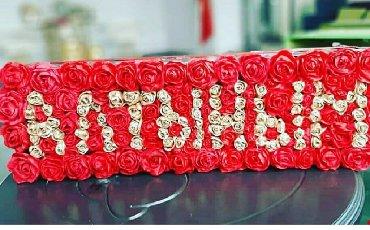 Рукоделие - Беловодское: Цветы апа мама ручная работа подарки к 8 мартаЦветы подарки ручной раб