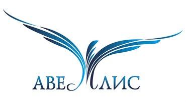работа в  турции - авемлис! салам кыргызстан! в нашей компании в Бишкек