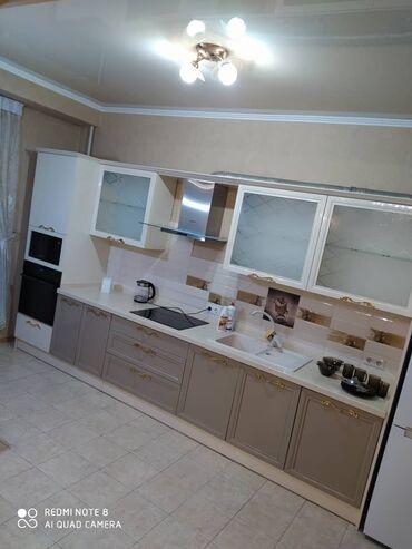 поля в бишкеке в Кыргызстан: Новая уютная квартира в Элитном доме, ЧИСТОТА комфорт и уют В центре