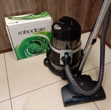Продается пылесос Aura Roboclean, в отличном, рабочем состоянии