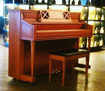 """Bakı şəhərində """"Yamaha"""" akustik piano - tek kelime ile ideal aletdir. Yamaha-nin bu"""