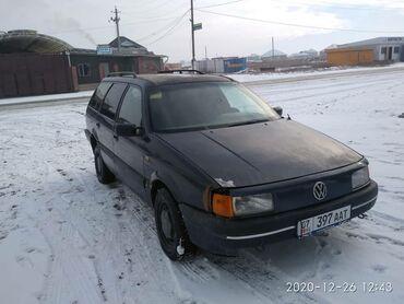 alpina b3 в Кыргызстан: Volkswagen Passat 1.8 л. 1990