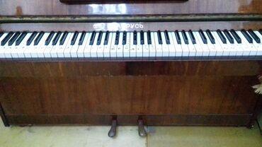 1983 cu ilde Alinmis piano satilir.Belarusyanindi.Yaxsi veziyyetdedir