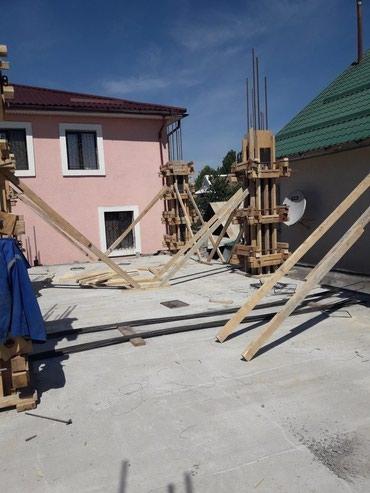 Монолит , монолитные работы. Опытная в Бишкек