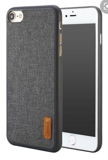 чехол для sony xperia в Кыргызстан: Продам ультратонкий чехол на Iphone SE2020, так же подходит на iphone