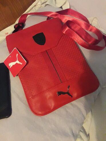 сумки зара в Кыргызстан: Сумки