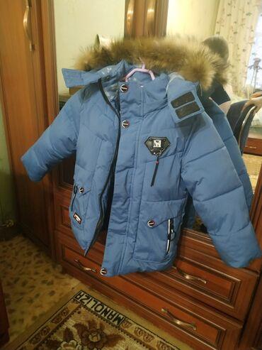 Куртка детская зима мех натуральный на 4-5лет