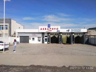 жар в Кыргызстан: Срочно требуются автомойщики. В ночную и дневную смену. Хорошие услови