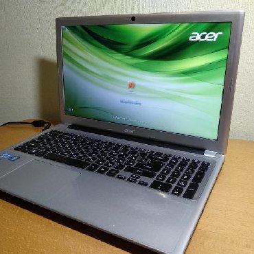 acer aspire v5 - Azərbaycan: 12.02.2020 tarixində Era computerin təqdim etdiyi Acer v5  _ _ _ _ _ _
