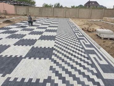 Her cur tamet iwderinin gorulmesi munasib qiymete betonan bir yerde(