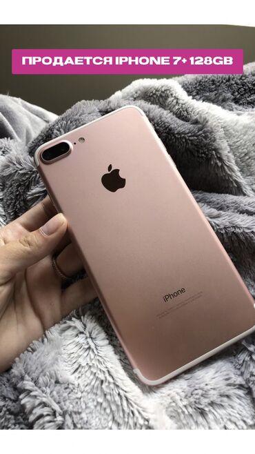 ssd диски от 128 до 240 гб в Кыргызстан: Б/У iPhone 7 Plus 128 ГБ Розовое золото (Rose Gold)