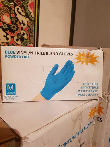 Медтовары - Кыргызстан: Продаются перчатки Wally Plastic производство Китай качество отличное