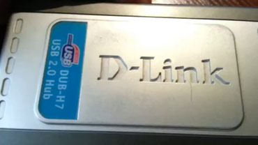 Концентратор USB 2.0 D-Link DUB-H7USB ,7 в Бишкек