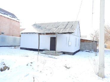 участок ишкаван в Кыргызстан: Продам Дом 62 кв. м, 4 комнаты