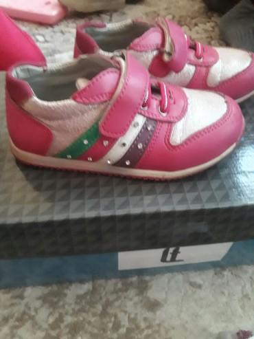 женская обувь в наличии в Кыргызстан: Обувь 27 размера в отличном состоянии. Цена 400