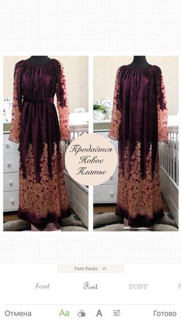 Продается Шикарное платье из в Бишкек