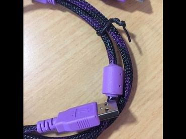 2 USB - mini USB, новый кабель,0.8 метра. в Бишкек