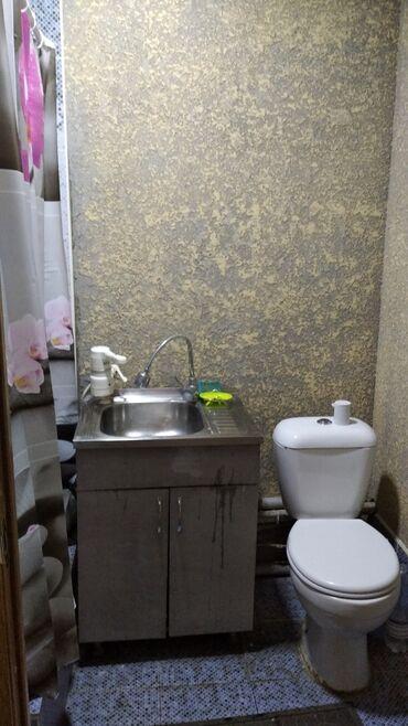tufli zhenskie salamander в Кыргызстан: Сдаю помещение в центре города под бизнес 40 кв.м., 2 кабинета, можно