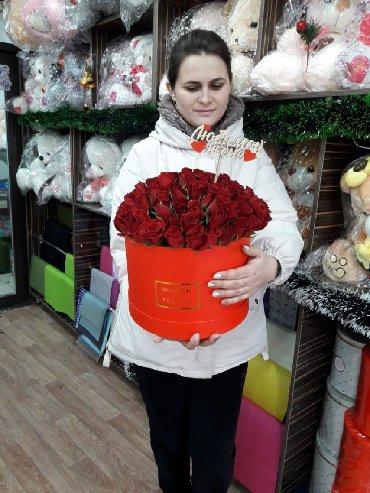 Требуется флорист в цветочный магазин
