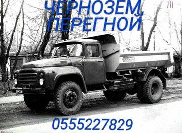 Чернозём перегной не дорого 0706828229 в Бишкек
