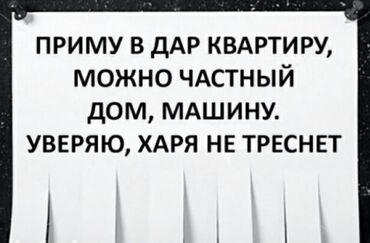 Psp info - Кыргызстан: Приму в дар всё! Блины, гантель, штанги, компьютер, psp