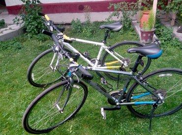 Шоссейный велосипед giant  Модель:fcr3100aluxx Всеаллюминевый корпус, в Бишкеке